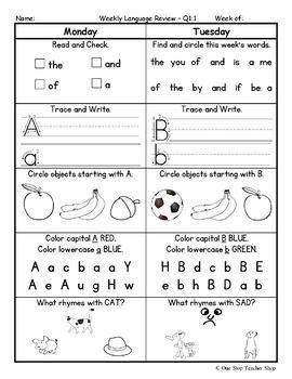 Kindergarten Language Spiral Review   2 Weeks FREE