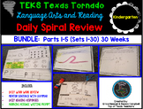 Kindergarten Language & Reading Daily Spiral Review: Growing Bundle-TEKS Based