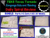 Kindergarten Language & Reading Daily Spiral Review: Growi