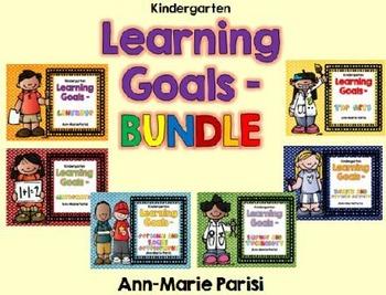 Kindergarten Learning Goals BUNDLE