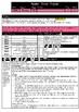 Kindergarten Learning Numbers 9, 10 & 0 Smart Notebook and Unit of Work Bundle 1