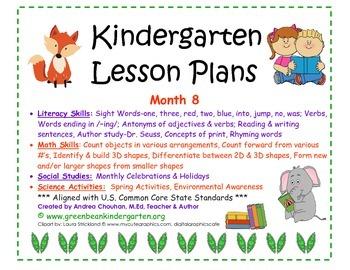 Kindergarten Lesson Plan Bundle - Month 8 - CCSS! NEW & Up