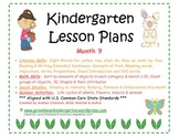 Kindergarten Lesson Plans - Month 9 - Common Core Aligned! GBK