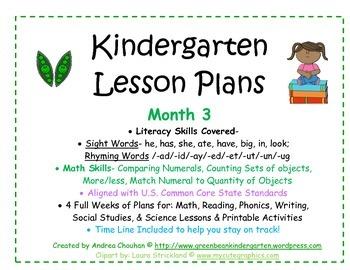 Kindergarten Lesson Plans - Month 3 - Common Core Aligned -GBK