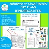 Substitute Teacher Day Plans for Kindergarten - 2 Weeks