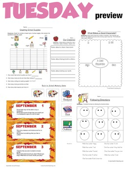 KINDERGARTEN ACCESS WEEK 1 - Resources for the 1st Week of School