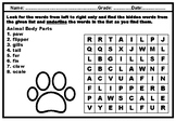 Kindergarten Life Science, Vocabulary, Word Search Worksheets
