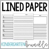 Kindergarten Lined Paper w/ Illustration Space