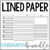Kindergarten Lined Paper Bundle