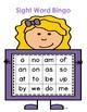 Kindergarten Literacy Center - Sight Word Bingo - Quarter 1