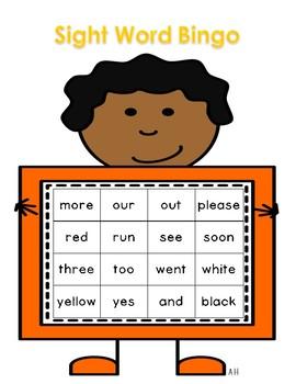 Kindergarten Literacy Center - Sight Word Bingo - Quarter 2