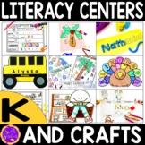 Kindergarten Literacy Centers   Name Practice   Letter Rec