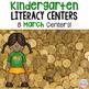 Kindergarten Literacy Centers Yearlong MEGA Bundle