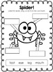 Kindergarten Literacy Centers {May}
