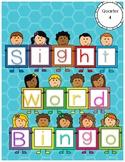 Kindergarten Literacy Centers - Sight Word Bingo - Quarter 4