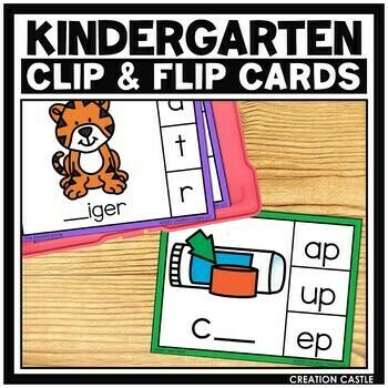 Kindergarten Literacy Clip Cards Center Bundle