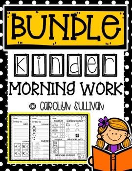Kindergarten Literacy Morning Work BUNDLE