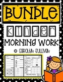 Kindergarten Literacy Morning Work BUNDLE