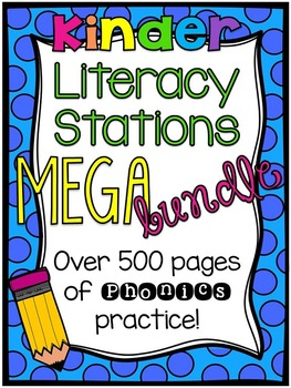 Kindergarten Literacy Centers Short Vowels and Word Families MEGA Bundle