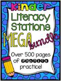 Kindergarten Literacy Centers Short Vowels and Word Famili