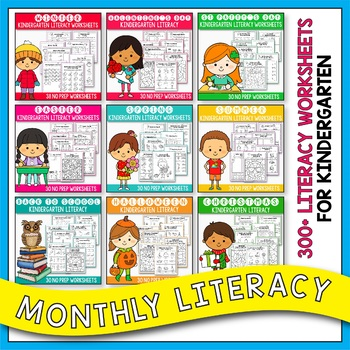 Kindergarten Literacy Worksheets No Prep MEGA BUNDLE, morning work kindergarten