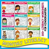 Kindergarten Literacy Worksheets No Prep MEGA BUNDLE, morn