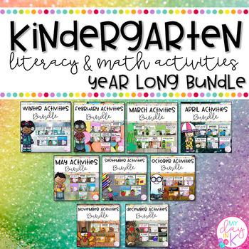 Kindergarten Literacy and Math Activities YEAR LONG Bundle