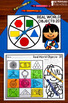 Kindergarten Literacy and Math Spinner Centers: Year Long BUNDLE