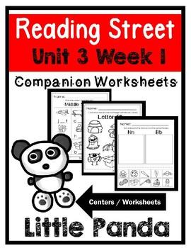 Kindergarten. Little Panda. Unit 3 Week 1 Reading Street