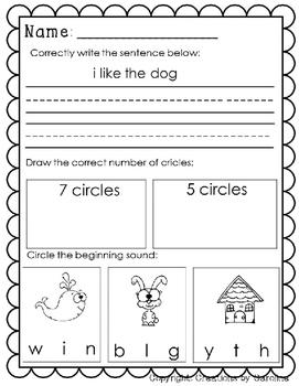 Kindergarten MARCH Morning Work- Common Core