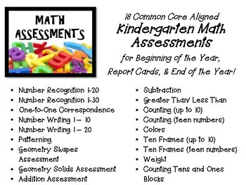 Kindergarten MATH ASSESSMENTS Package 18 Common Core Assessments ENTIRE YEAR!