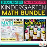 Kindergarten MATH BUNDLE | Math Spiral Review & I CAN Math Games | ENTIRE YEAR