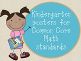 Kindergarten MATH- Math Workshop Standards Posters