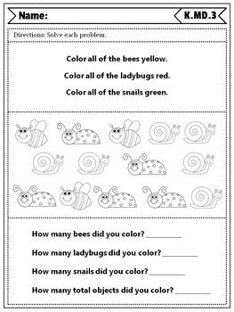 Kindergarten MD Quizzes: Measurement & Data Quizzes, Kindergarten Math Quizzes