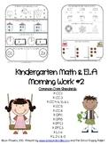 Kindergarten MOY Morning Work #2 - Common Core Aligned