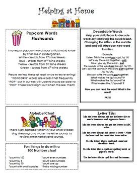 Kindergarten Make It Take It Parent Night Resource
