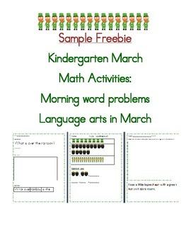 Kindergarten March Activities Sample Freebie