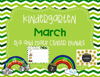 Kindergarten March ELA and Math Center Bundle
