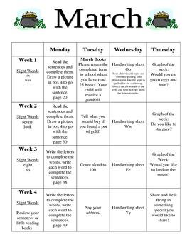 Kindergarten March Homework