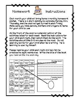 Kindergarten March Homework