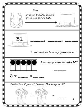 Kindergarten March Math Book - Common Core