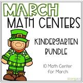 Kindergarten March Math Centers Bundle