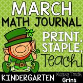 Kindergarten Math Journal | March Spiral Review