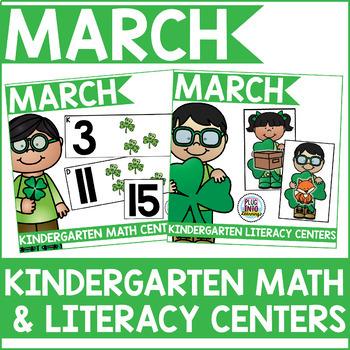 Kindergarten March Math & Literacy Centers (BUNDLED)