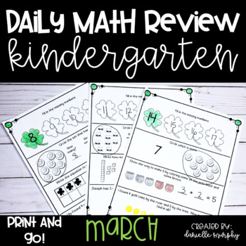 Math Journal--March Daily Review for Kindergarten--Common Core Aligned