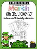 Kindergarten March Math and Literacy Set- HUGE BUNDLE!
