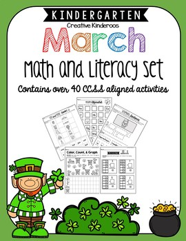Kindergarten March Math and Literacy Set- HUGE BUNDLE!