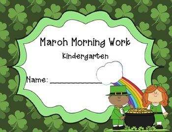 Kindergarten March Morning Work
