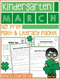 Kindergarten March No Prep Math & Literacy Packet (Common Core)