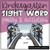Kindergarten March Sight Word Poetry & Activities